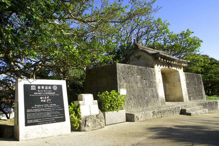 「園比屋武御嶽石門  フリー画像  」の画像検索結果